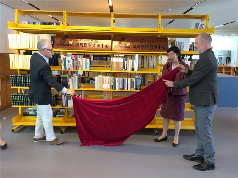 國圖在北歐、也是在丹麥設立的第一個「臺灣漢學資源中心」於5月16日揭牌啟用
