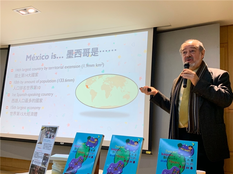 Head of Mexico Office in Taiwan, Mr. Martin Torres introduces Mexico.