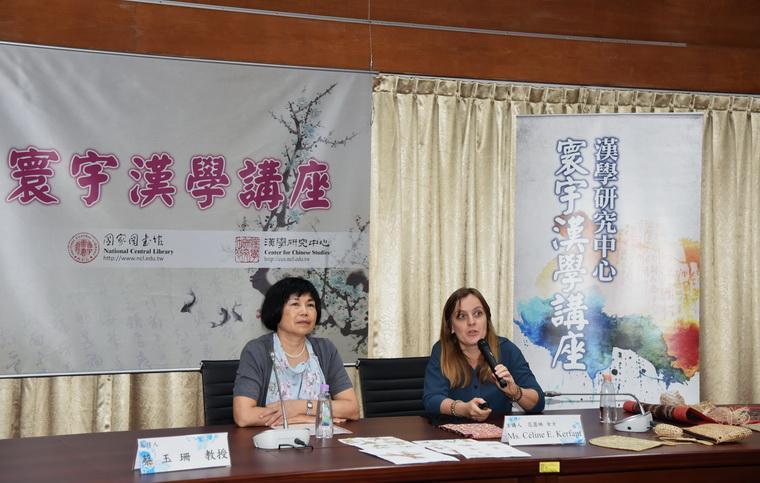 左起:蔡玉珊教授、范瑟琳(Céline E. KERFANT)女士