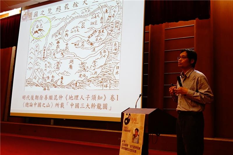 洪健榮教授就援引資料做解說