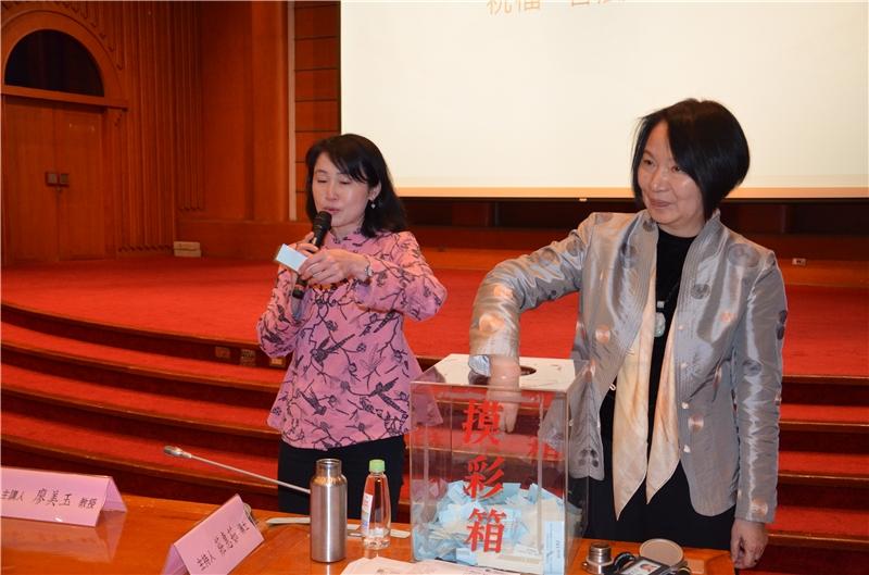 廖美玉教授抽出本場次贈送圖書之現場觀眾