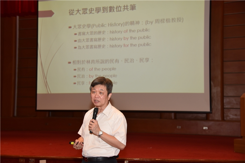Professor Lin during his amazing lecture