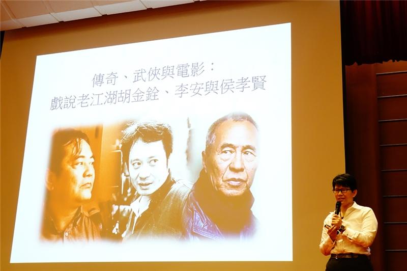 陳相因教授介紹三位大師