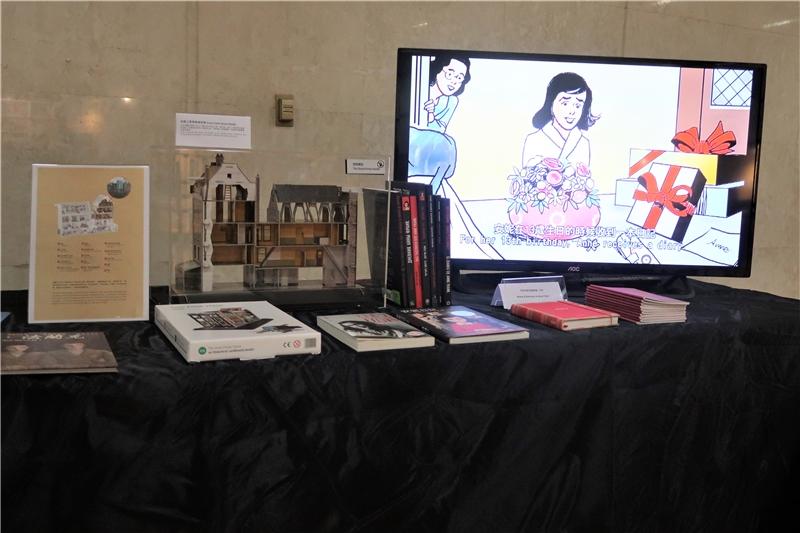 會場外設置之「阿嬤家-和平與女性人權館」與荷蘭「安妮之家博物館」合作相關展覽