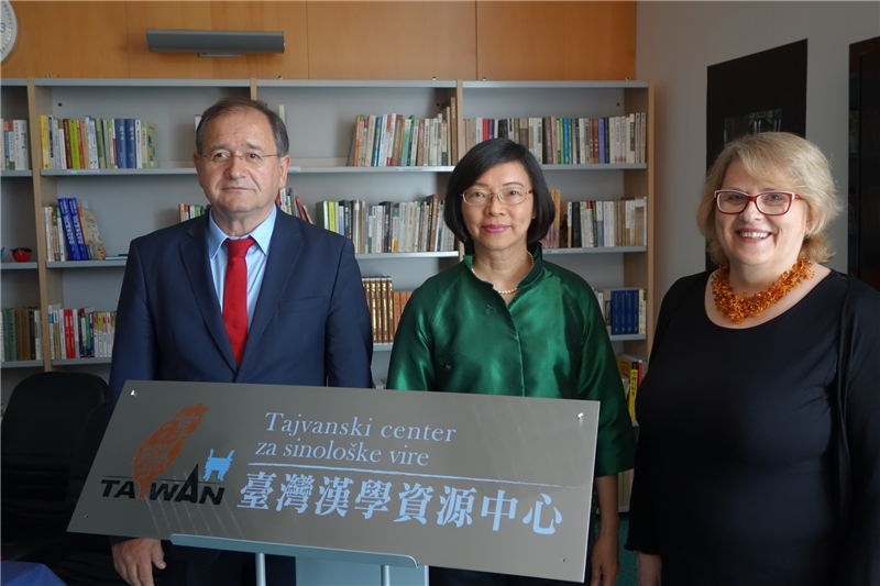 The official opening of the Taiwan Resource Center for Chinese Studies
