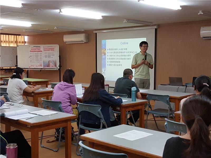 柯皓仁教授主講「資訊科技與網路經營」