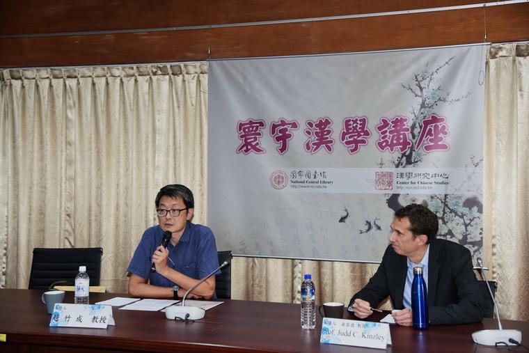 左起:趙竹成教授、金家德教授(Judd C. Kinzley)