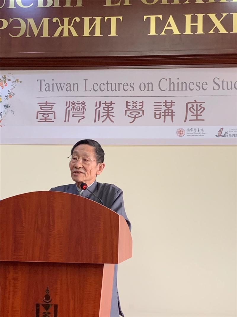 王明蓀教授主講「元代蒙古對中國的統治與管理」