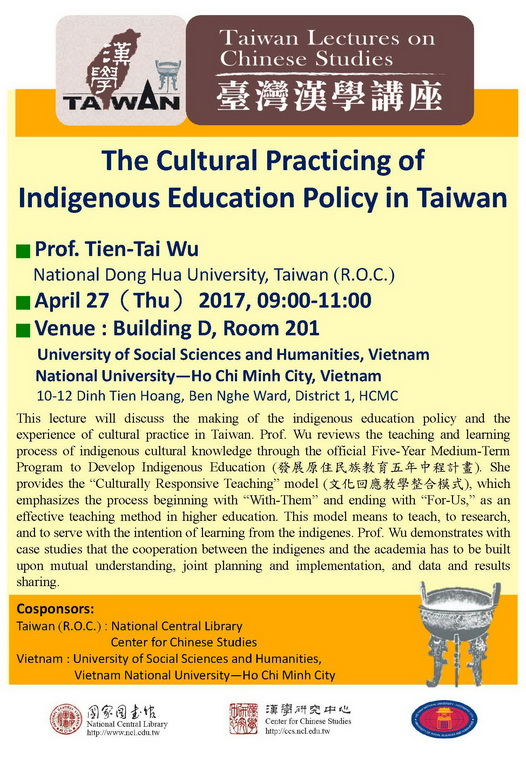 Poster_of_Tawian_Lectures_on_Chinese_Studies_in_Vietnam