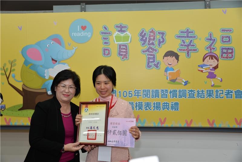 陳主任秘書頒獎給全國借閱冊數冠軍林佳穎楷模