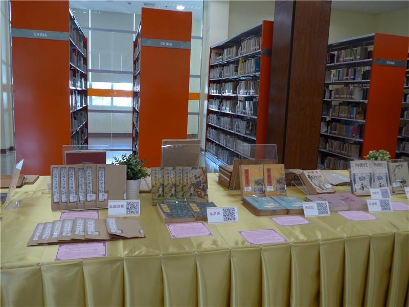 泰國國圖展示典藏中文書