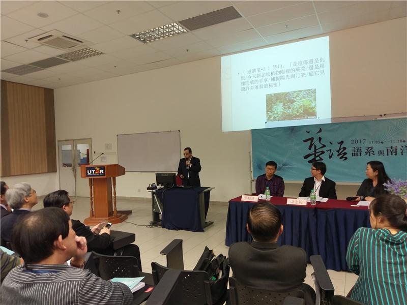 第二場討論會 李樹枝教授、張松建教授、陳志銳教授、潘碧華教授