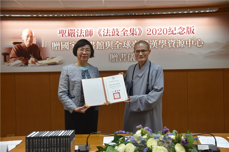 National Central Library Director-General Shu-hsien Tseng responds with a certificate of thanks.