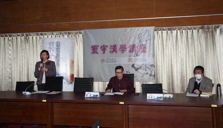 左起:曾淑賢館長、曹青教授、馮建三教授