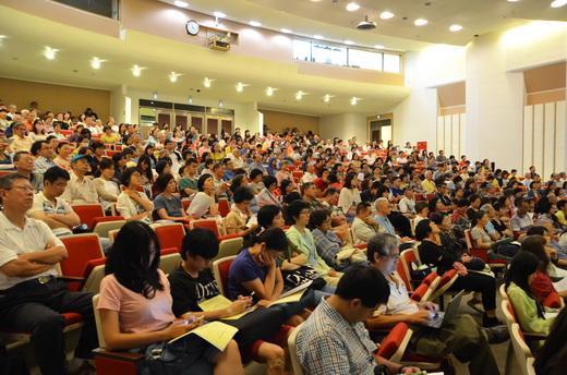 聽眾出席踴躍
