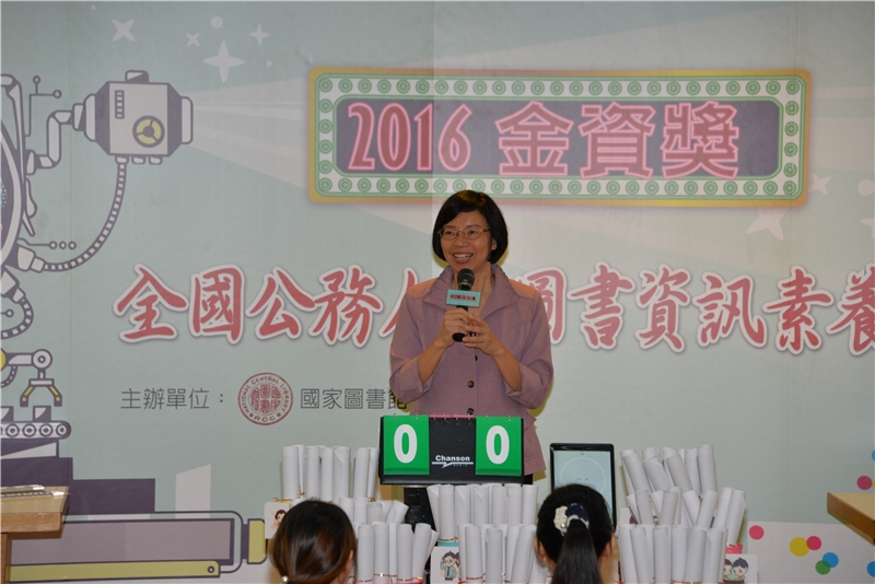 2016金資獎開幕,由國家圖書館曾淑賢館長致詞