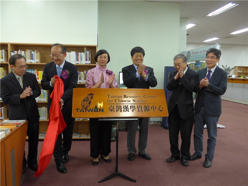 The unveiling ceremony of the TRCCS hosted in the Seoul National University.