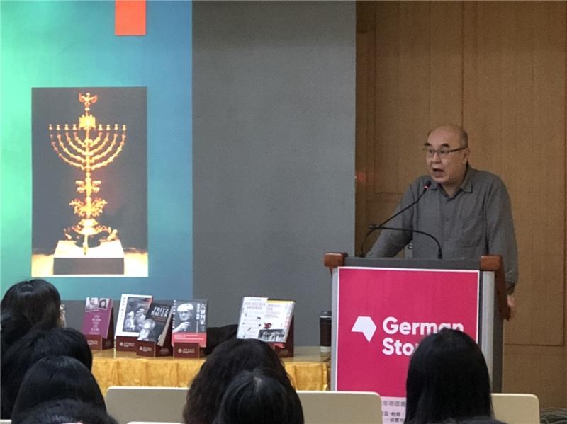 Prof. Hui-min Chou talks on Fritz Bauer