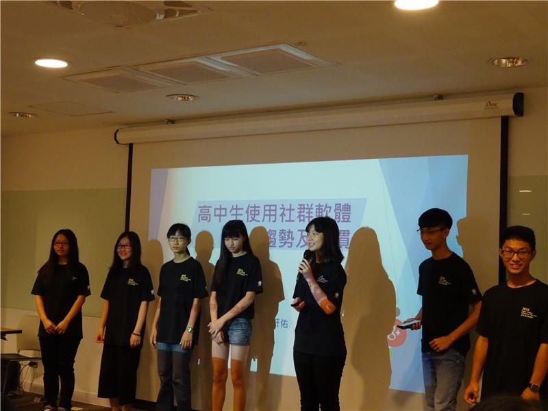 青年學者養成營學員成果發表