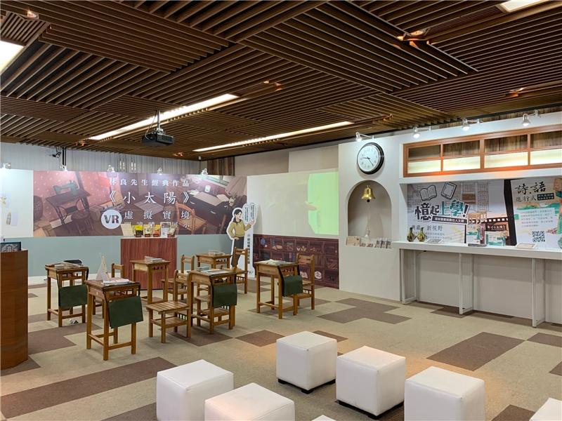 """Corner of """"Remembering Going to School digital humanities exhibition"""" area."""