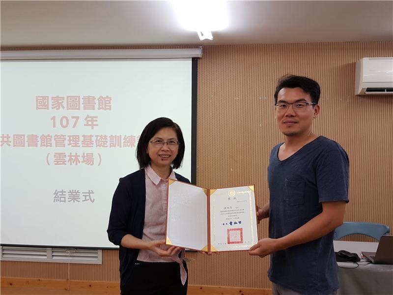 國圖陳麗君主任頒發成績優異獎狀6