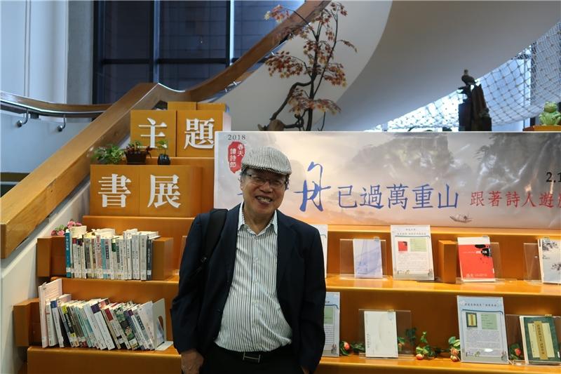 陳教授於國圖2018春季閱讀主題書展前留影