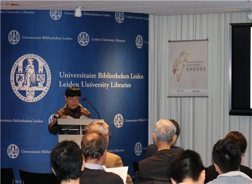 臺灣漢學講座邀請中研院近史所林滿紅研究員於荷蘭萊頓大學演講