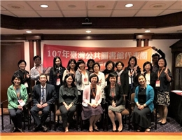 NCL Director-general Tseng Led a Benchmarking Delegation of Taiwan Public Librarians to the U.S.