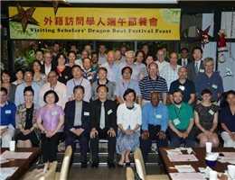 2016 Dragon Boat Festival Luncheon for Visiting Foreign Scholars