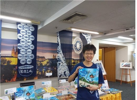 融合臺灣生態、奇幻與傳承的本土原創繪本-《藍色小洋裝》新書發表會