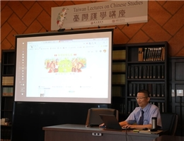 Taiwan Lectures on Chinese Studies Invites Prof. Chu Ping-Tzu to Lecture at Kyoto University
