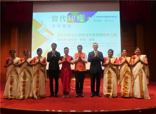 第四場當代印度系列講座「當代印度文化發展及印度習藝取經之旅」登場