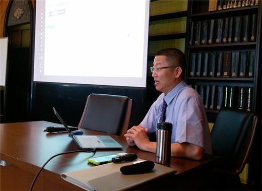「臺灣漢學講座」邀請祝平次教授於日本京都大學演講