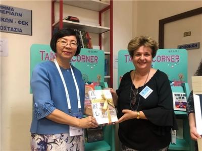 國圖首座「Taiwan Corner」設於希臘雅典市圖,民主聖地展現臺灣之美」