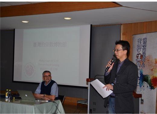 「寰宇漢學講座」邀請柯若樸(Philip Clart)教授演講