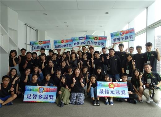 107青年學者養成營南部場,恭喜結業!