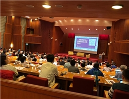 """NCL and the Ministry of Science and Technology Cohosted Symposium on """"A Rating Humanities and Social Science Journals & the Publicizing of Scholarly Publications"""" on February 26"""