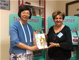 "National Central Library establishes 'Taiwan Corner"" in Greece's Athens Municipal Libraries: Taiwan's beauty shines in the foundation of democracy."