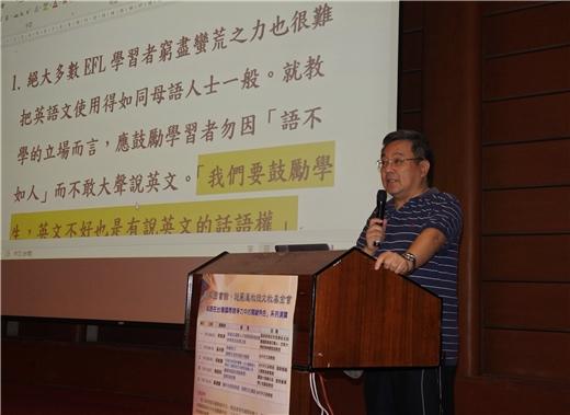 9月16日奚永慧教授主講「有權有力:國際交流的英語力關鍵」