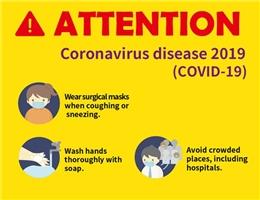 Measures for New Coronavirus (COVID-19) Prevention of NCL