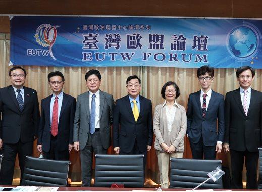 2021年第2次臺灣歐盟論壇在國圖舉辦(4月30日)