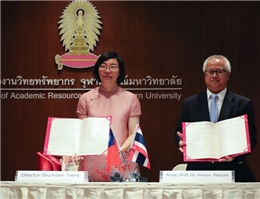 Fulfilling the New Southbound Policy: NCL and Chulalongkorn University Establish a Taiwan Resource Center for Chinese Studies