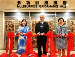 National Central Library's Multipurpose Performance Hall Unveiled