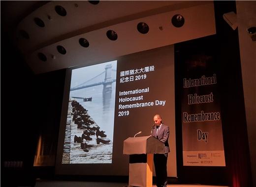 2019「國際大屠殺紀念日」紀念會於國圖莊嚴舉行