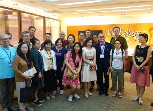 外籍學人學術資源參訪與利用課程