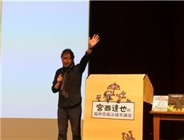Popular Japanese Picture Book Author Tatsuya Miyanishi Talks about His Work