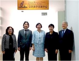 NCL and National University of Mongolia Collaborate to Establish Mongolia's First Taiwan Resource Center for Chinese Studies