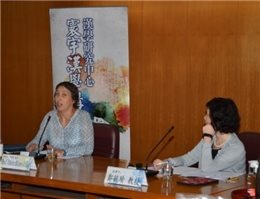 Center for Chinese Studies Hosts a Global Chinese Studies Lecture