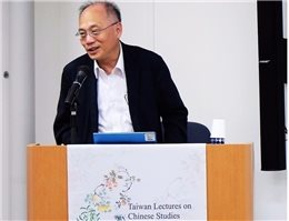 A Taiwan Lecture on Chinese Studies is Held at the University of Tokyo