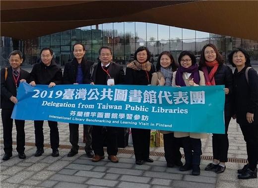 臺灣公共圖書館赴芬蘭標竿學習參訪圓滿成功